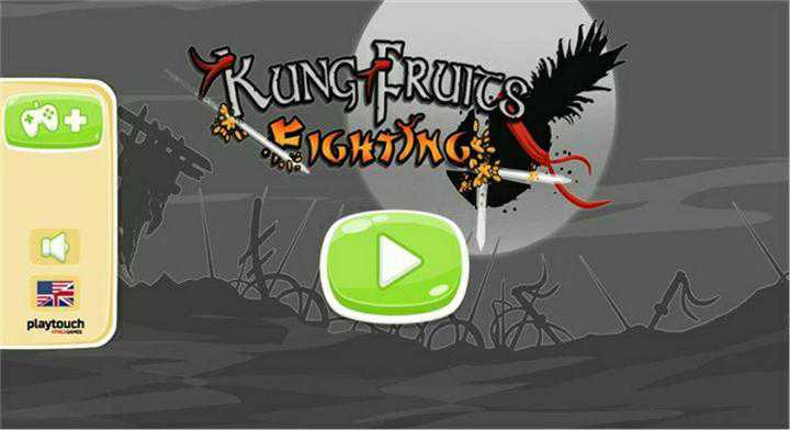 Kung Fruits Fighting